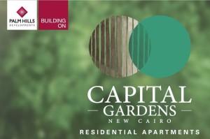capital-gardens-palm-hills-كمبوند-كابيتال-جاردنز